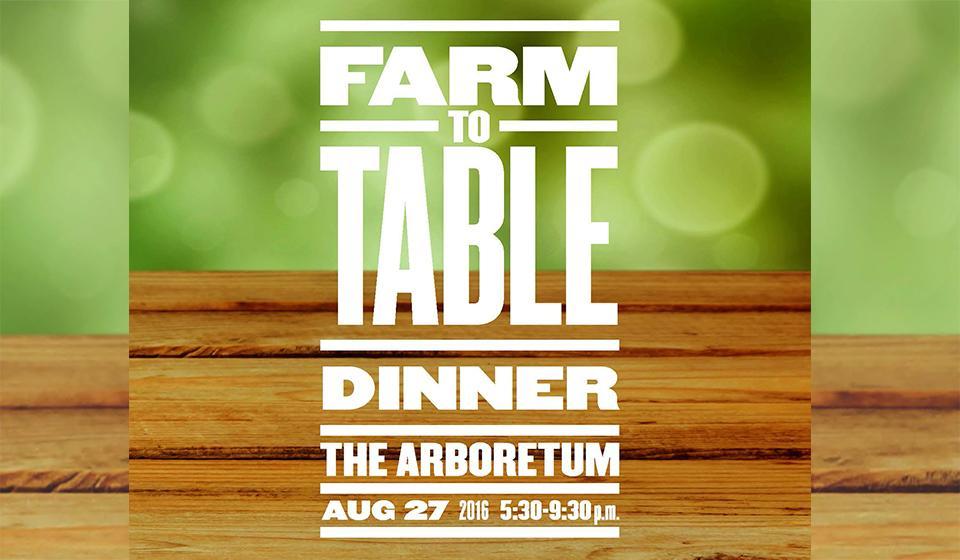 Farm to Table Dinner Event Logo